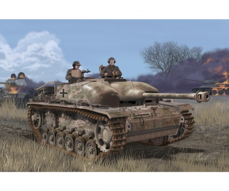 1:35 Concrete Aromred StuG.III Ausf.G Zi