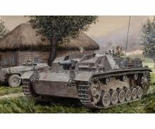 carson 1:35 StuG.III Ausf.B (Smart Kit)