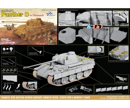 1:35 Sd.Kfz.171 PantherAusf.D w/Zimmerit