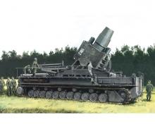 1:35 German Super-Heavy Self-Prop.Mortar