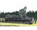carson 1:35 German Super-Heavy Self-Prop.Mortar
