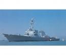carson 1:700 USS Arleigh Burke Aegis Destroyer