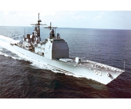 carson 1:700 USS Mob.Bay CG-53 TiconderogaClass