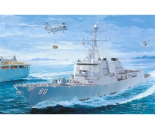 carson 1:700 USS Roosevelt DDG-80 Arleigh Burke