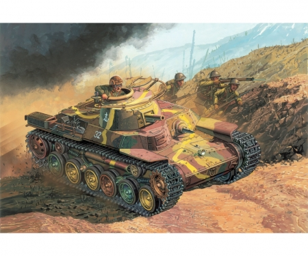 "1:72 IJA Type 97 ""CHI-HA"" Early Product."