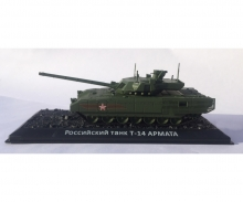 1:72 T-14 Armata Russi. Main Battle Tank