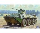 carson 1:35 Mod. Russ.BTR-80A Personnel Car.