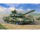1:35 Mod. Russischer Kampfpanzer T-90