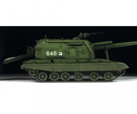 carson 1:35 MSTA 2S19M2 SelfPropelledGun,152mm