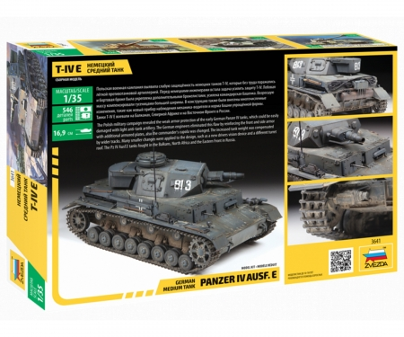 carson 1:35 Panzer IV Ausf.E (Sd.Kfz.161) Germ.