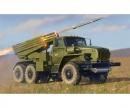 carson 1/35 BM-21 Grad Rocket Launcher