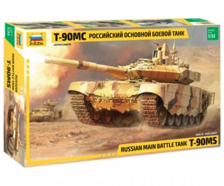 carson 1:35 Russian main battle tank