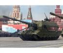 "carson 1:35 2S35 ""Koalitsiya-SV"" Russian self-p"