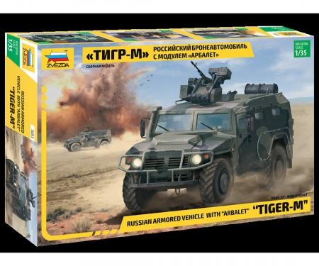 1/35 GAZ Tiger w/Arbalet