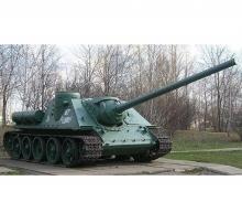 carson 1:35 SU-100 Soviet tank destroyer WWII