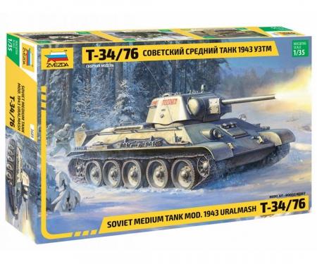carson 1/35 T-34/76 mod. 1943 Uralmash
