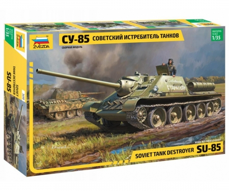 1:35 SU-85 Soviet self propelled gun