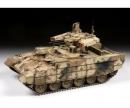 "carson 1:35 BMPT-72 ""Terminator 2"" Russian fire"