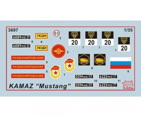 carson 1:35 Kamaz 5350 Mustang