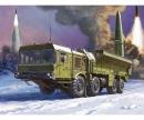 carson 1:72 9K720 Iskander (SS-26 Stone)