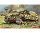 """1:72 Sd.Kfz.184 """"Ferdinand Tiger"""""""