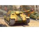 carson 1:72 Jagdpanther Sd.Kfz. 173