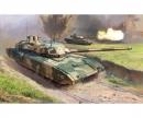 carson 1:72 T-14 Armata Russian Battle Tank