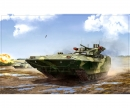 "carson 1:72 T-15 TBMP""Armata""Russ.heavy infant."