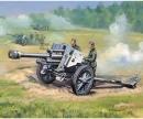 carson 1:72 WWII German Howitzer leFH-18