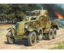 carson 1:100 Soviet Armored Car BA-10