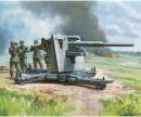 carson 1:72 German 88 mm Flak 36/37