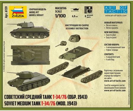 carson 1:100 Soviet Medium Tank T-34/76