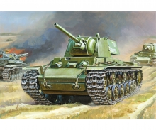 carson 1:100 KV-1/w F-32 Gun