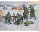 carson 1:72 German 80-mm Mortar w/Crew (Winter)