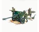1:72 Zis - 3 Soviet Gun