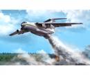 carson 1:144 Ilyushin IL-76TD EMERCOM