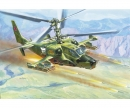 """carson 1:72 Russ. Attack Helicopter """"Hokum"""""""