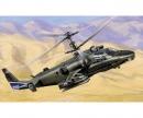 1:72 Combat Helicop.Kamov KA-52Alligator
