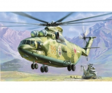 1:72 Cargo Helicopter MIL Mi-26 HALO
