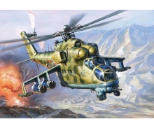 "carson 1:72 Helicopter Mi-24V ""Hind"" C"