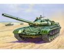 carson 1:100 T-72 Russischer Panzer