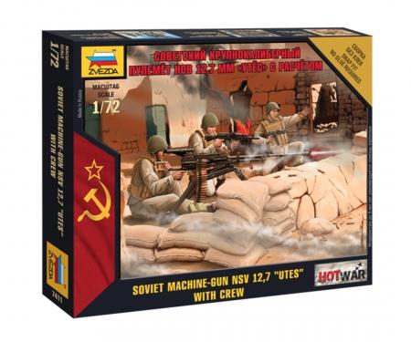 "carson 1:72 Sov.Machine gun ""UTES"" w/Crew(mod.)"