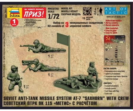 """carson 1:72 Soviet PTRK """"Metis"""""""