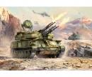 carson 1:100 Soviet Anti Aircraft Weapon SHILKA
