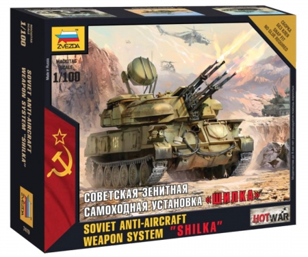 1:100 Soviet Anti Aircraft Weapon SHILKA