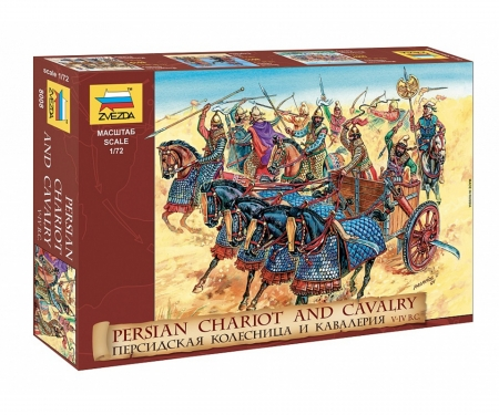 carson 1/72 Persian Cavalry (RR)