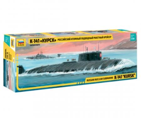 carson 1:350 Kursk Nuclear Submarin.