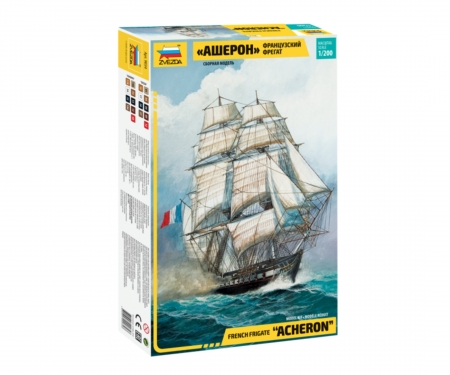 "1:200 French Frigate ""Acheron"""