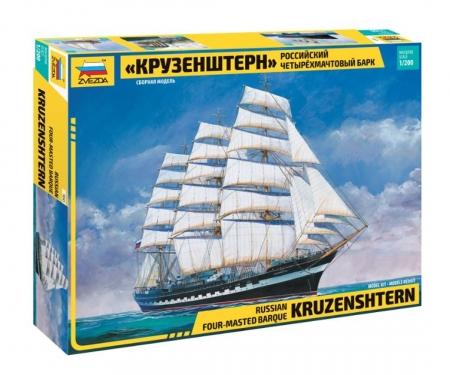 """carson 1:200 """"Krusenstern"""" Sailing Ship"""