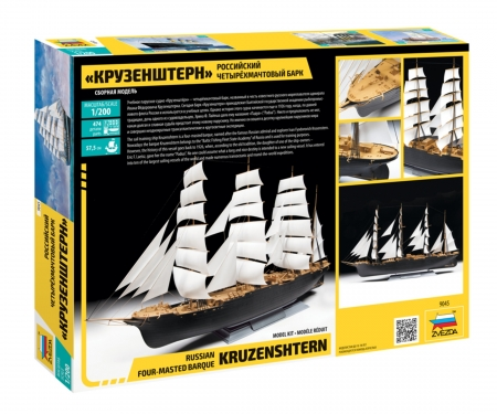 "1:200 ""Krusenstern"" Sailing Ship"